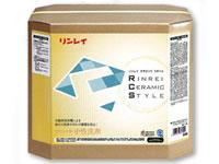 セラミック用中性洗剤(リンレイ)