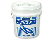 ハクリスタープロ10(コニシ)